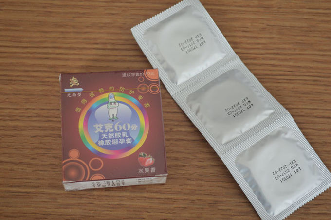 Natural Latex Ribbed And Dotted Condoms With Fruit Flavoured 3PCS / Box